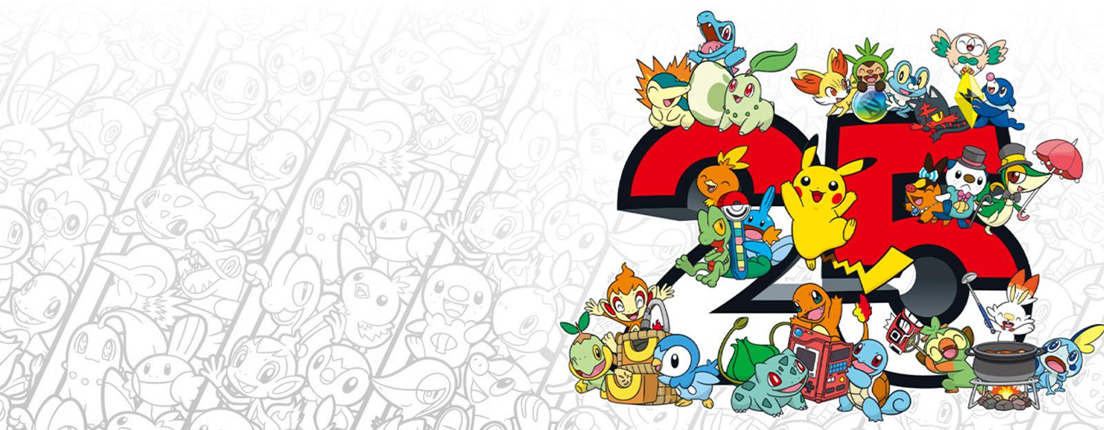 Pokémon Celebrations Banner