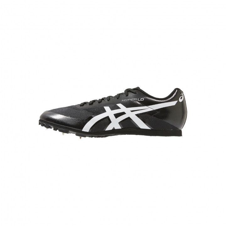 Long distance spikes   Runners' lab webshop