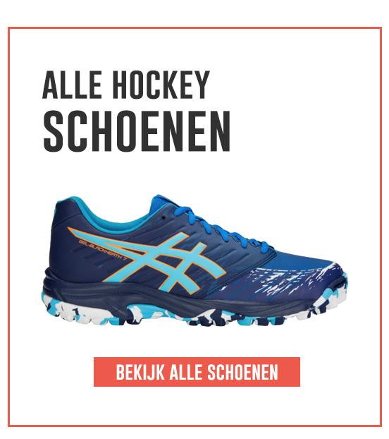 Hockey schoenen