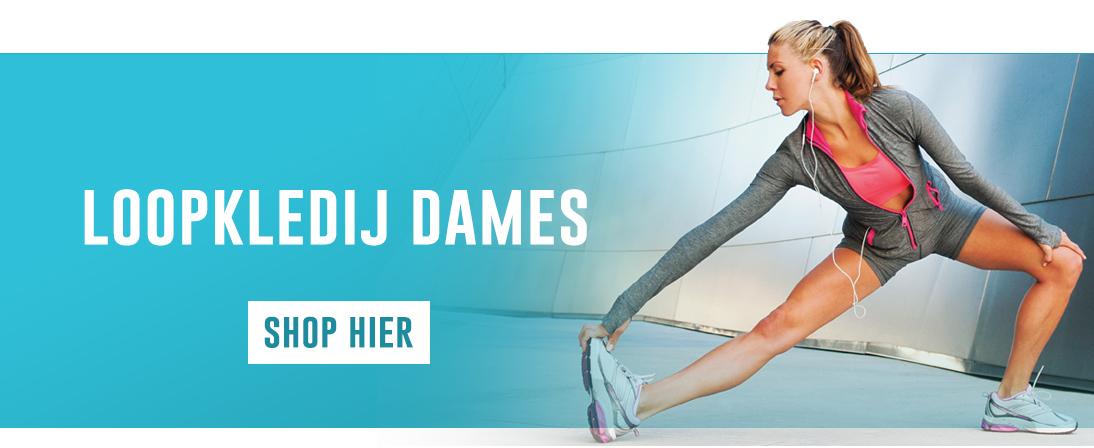 loopkledij dames - Sportline