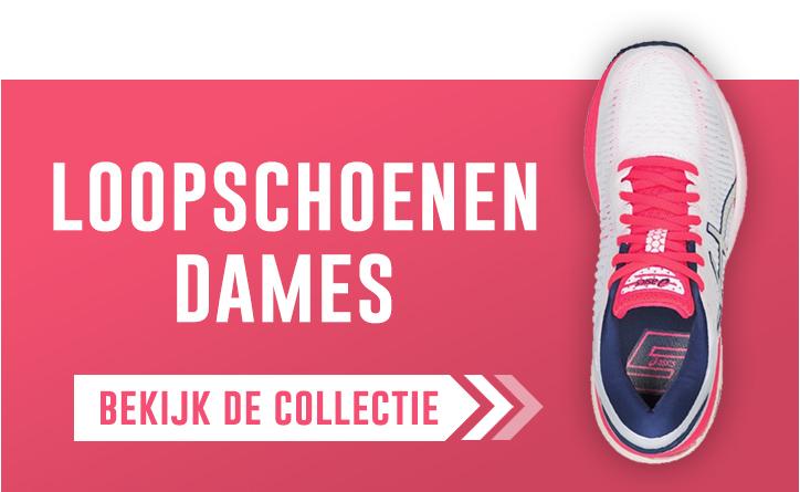 Loopschoenen dames - Sportline