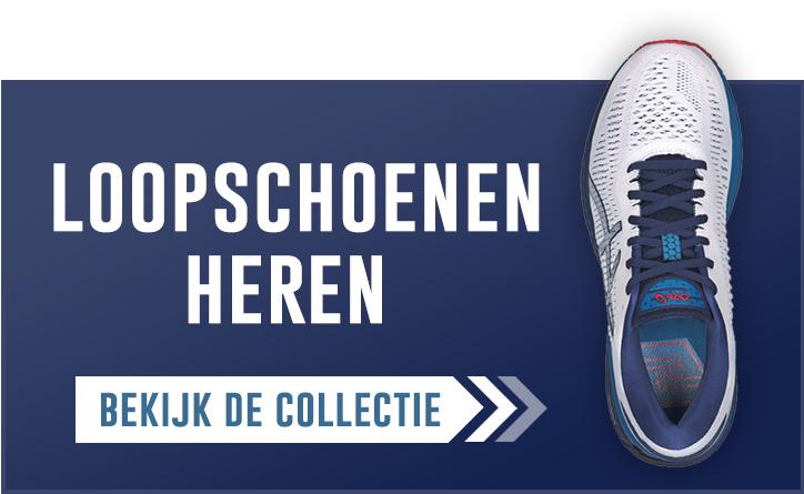 Loopschoenen heren - Sportline