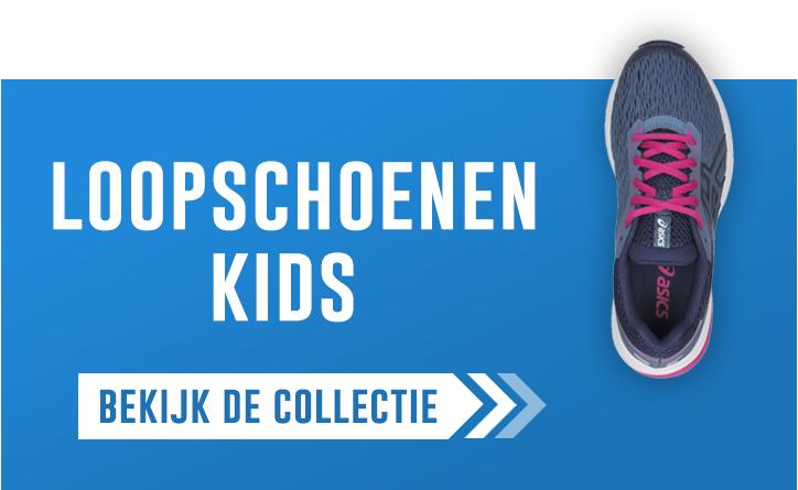 Loopschoenen kinderen - Sportline
