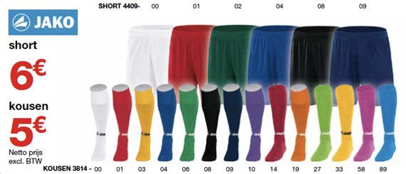 Jako shorts en kousen voor voetbalteams - Sportline