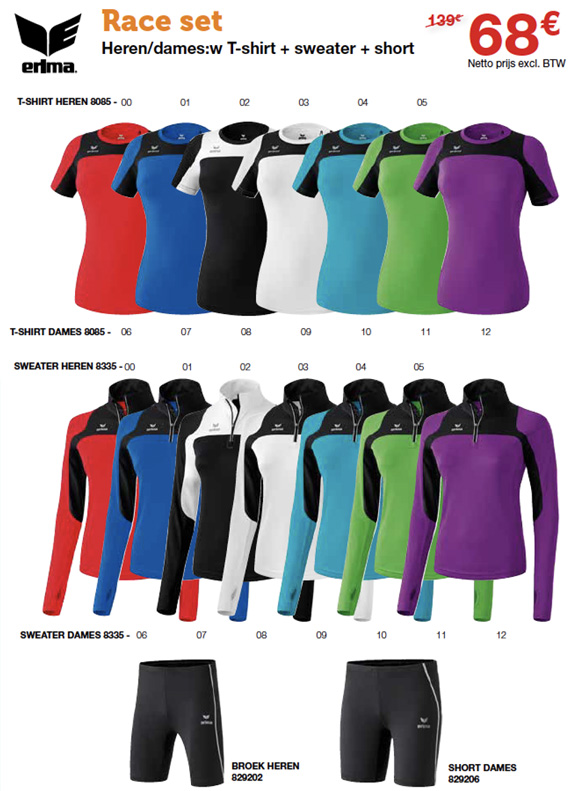 Runningploeg teamwear Erima Sportline