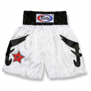 Fairtex Boxing Shorts