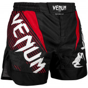 Venum No Gi 2.0 Fightshorts