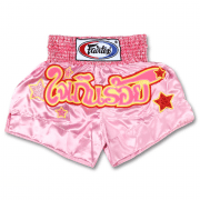 Fairtex Muay Thai Shorts Classic