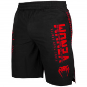 Venum Signature Training Shorts
