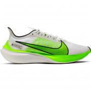 Nike - Zoom Gravity