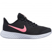 Nike - Revolution 5 KIDS