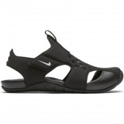 Nike - Sunray Protect 2 (PS)