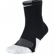 Nike - Unisex Nike Elite 1.5 Mid Basketball Sock