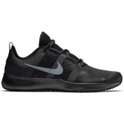 Nike - Varsity Compete TR 2