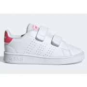Adidas - Sneakers Advantage I kids