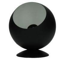 ZAROLHO - lampe - boule - fer - noir mat extérieur/ blanc mat intérieur - DIA 15 x H 18cm