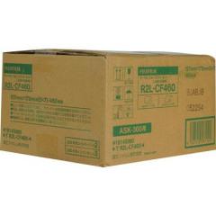 Fujifilm PAPERKIT ASK 300 5X7 - 460 PRINTS
