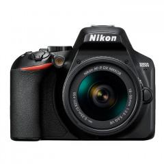 Nikon D3500 + AF-P 18-55mm VR