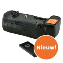 Jupio Battery Grip for Nikon D850 (MB-D18)+2.4 Ghz Wireles