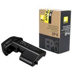 Nikon EP-6 Adapter voor EH-6B