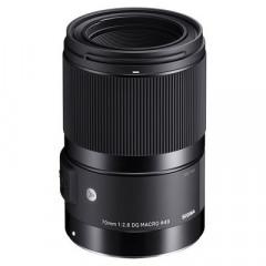 Sigma 70mm F2.8 DG Macro Art Sony FE E-mount