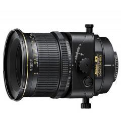 Nikon PC-E NIKKOR 45 mm f/2.8D ED