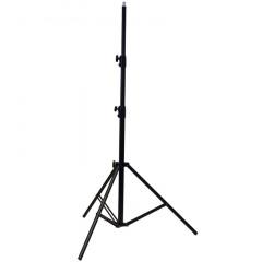 Ledgo Light Stand 265cm
