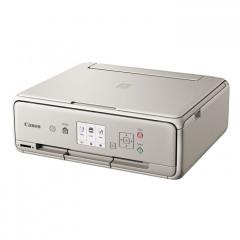 Canon PIXMA TS5053 GREY inkjet printer
