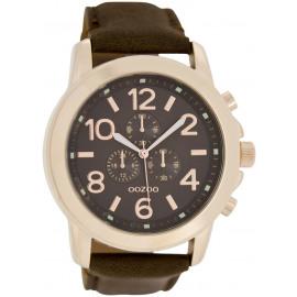 Horloge C6062