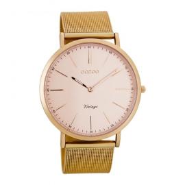 Horloge C7391
