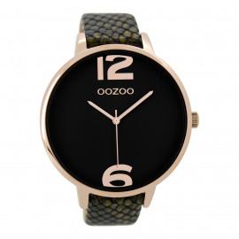 Horloge C9244