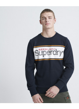 Sweater van Superdry - M2010070A