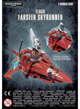 Eldar Farseer Skyrunner