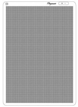 Multi Grid 04