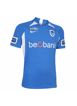 Matchday jersey (adult)