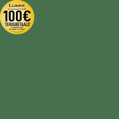 Lumix Cashback €100