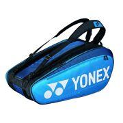Yonex - Rackettas Pro Racket Bag 9 stuks