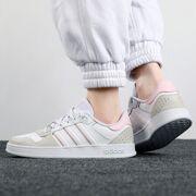 Adidas - Breaknet Plus Sneaker