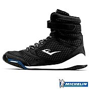 Everlast Pro Elite High Top Boksschoenen