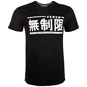 Venum Limitless T-Shirt