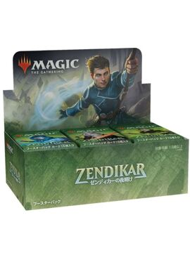 Zendikar rising Japanese Draft Boosterbox