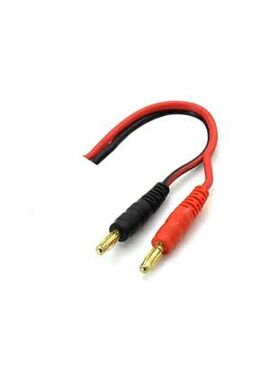 Yellow RC Charger Cable Without Plug