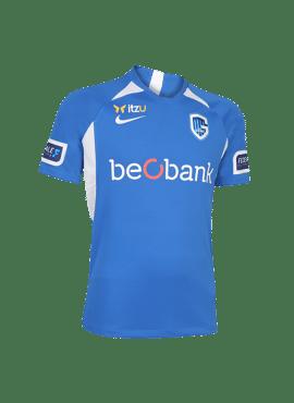 Matchday jersey (kids)