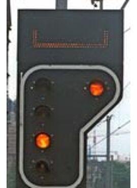 BM80125 / Lichtblok aanduiding U