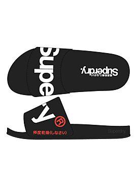 Slippers van Superdry - MF300004a