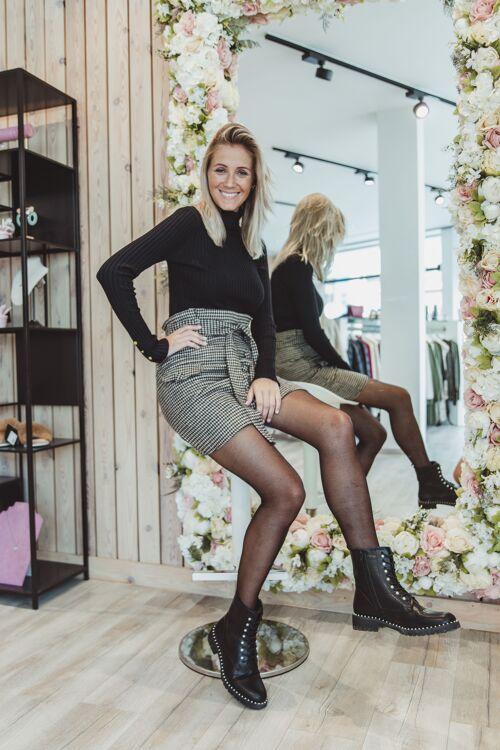 Chanel look skirt