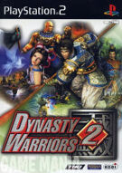 Dynasty Warriors 2 product image