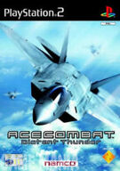 Ace Combat - Distant Thunder product image