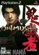 Onimusha - Warlords - Platinum product image