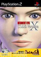 Resident Evil - Code Veronica - Platinum product image